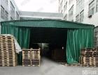 安徽省蚌埠市棚推拉蓬推拉棚推拉篷移动雨蓬喷漆篷冒顶膜结构车棚