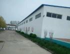 华兴路北首 仓库 1500平米