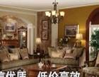 (温州)家具服务中心:家具补漆,皮革维修翻新,配送