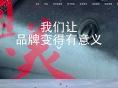 广宁做网站开发的公司,广宁做网站的公司