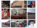 上海浦东物流托运,全国专线运输,回程车,长短途搬家搬场公司