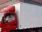 四会货车出租4.2米—9.6米等货车出租 价格优惠
