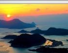 霞浦县五彩滩涂摄影有限公司