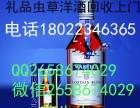 广州回收中华香烟茅台白酒,洋酒虫草补品礼品加油卡