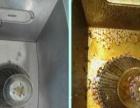 各种专业家电清洗,空调水处理 空调保养 星级服务