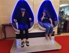 上海VR设备出租 人偶 篮球机 泡沫机出租