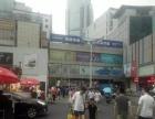 黄浦区瑞金二路沿街奶茶商铺现在转让