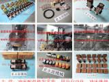 AMADA冲床刹车片,S-600-4气垫-东永源大量供给油器