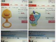 黄色小鸭拖拉玩具/费雪小鸭摇铃小象摇铃