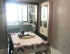 景瑞曦城,成熟小区,电梯3房132平,195万景瑞曦城