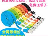 三星htc小米安卓智能手机彩色小面条USB数据线 v8充电线 厂