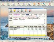 机械设备管理软件免费试用,机械设备厂生产管理软件试用版