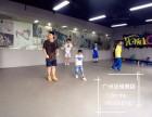 海珠区少儿舞蹈培训 沙园少儿街舞零基础培训班 广州冠雅舞蹈