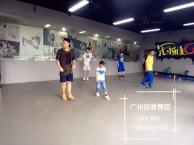 海珠东晓少儿街舞零基础培训班 冠雅少儿街舞培训