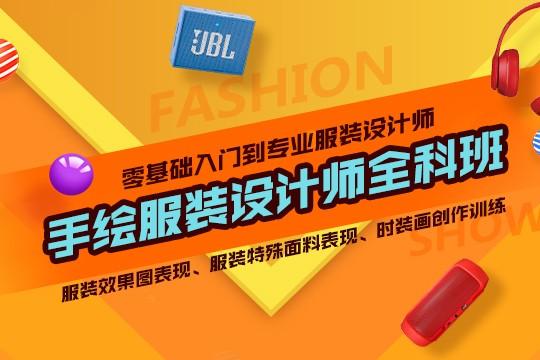 上海服装设计培训 服装制版培训 CAD培训实战授课