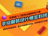 上海服装手绘培训,学好手绘,快速表达服装创意设计