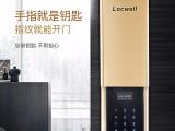 深圳指纹锁厂家,指纹锁品牌,代理 加盟 批发