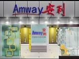 天津和平区安利雅姿面膜怎样购买和平区滨江道安利送货