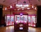 南京哪里有娃娃机拍拍乐打地鼠跳舞机小鼓手维修出售厂家?