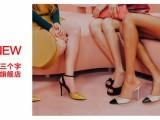 女鞋旗舰店-三字,随时激活,随时过户 一手店铺