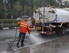 杨浦区清洗车出租 路面清洗 高架桥桥梁保洁
