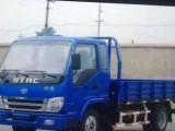 廣州4.2米貨車搬家載貨送托運摩托車