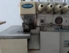 缝纫机处理