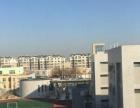 新城区大龙湖惠民花园家电齐全,采光好交通方便,看房方便