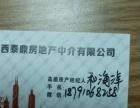 人民西路地税局对面宝泉佳苑 3室2厅精装修 4台空调 宜办公