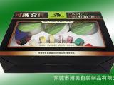 盒装胶带礼品套装14种胶带家庭各种应用必