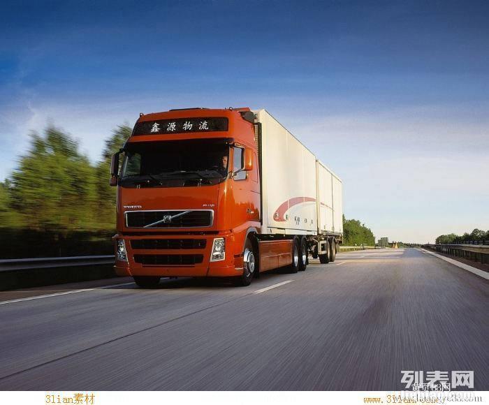 呼和浩特至全国货运物流 零担托运 长短途搬家 配送快运