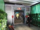 激光投影机 全息投影 3D雾屏 互动投影