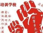 北京造价员培训 预算员培训 工程预算 报价 结算
