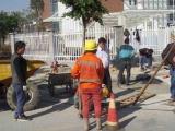 市北马桶疏通-抽泥浆公司电话