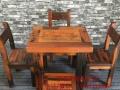 三明实木家具办公桌茶桌椅子老船木客厅家具沙发茶几茶台餐桌案台
