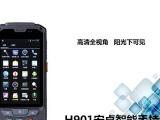 安卓手持机,超高频,带无线通信WiFi上网GPS定位蓝牙4.0数