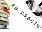 綿陽2020單招培訓簽約公辦