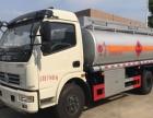 5吨10吨油罐车加油车多少钱