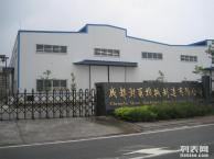 工业园区标准厂房出售