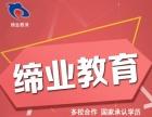 湛江市广告设计培训和淘宝美工培训班
