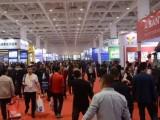 乌鲁木齐五金展丨2020新疆五金工具及工业博览会