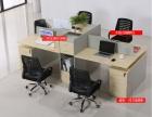 专业定制办公桌办公椅屏风办公桌办公隔断组合办公家具办公沙发