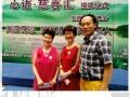 2017年9月16日在增城正果镇何屋村道教养生及免费中医义诊