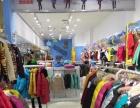 广州一线品牌童装迪士尼巴布豆巴拉巴拉折扣批发加盟