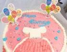 乐朵蛋糕纯手工精典烘焙