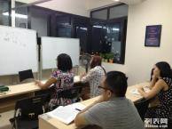 南宁语盟教育 英语口语班等你来报名!