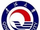 青海大学家教中心-重点大学的保障!