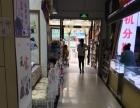 支农大街五十街区鼎源购物广场美甲店出兑