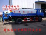 热水保温车超低价,10吨送热水车