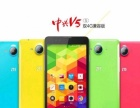 中兴v5s手机350元